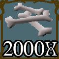 2000 Dragon Bones
