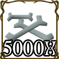 5000 Frost D Bones