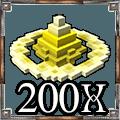 200x Golden Soul