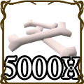5000 Dragon Bones
