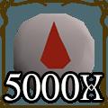 5000 Blood Rune