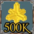 500K Flux