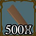 500 Mahogany Plank