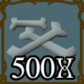 500 Frost D Bones