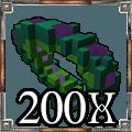 200x Tentacle of Q'bthulhu
