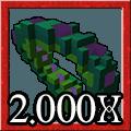 2.000x Tentacle of Q'bthulhu