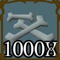 1000 Frost D Bones