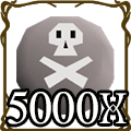 5000 Death Rune