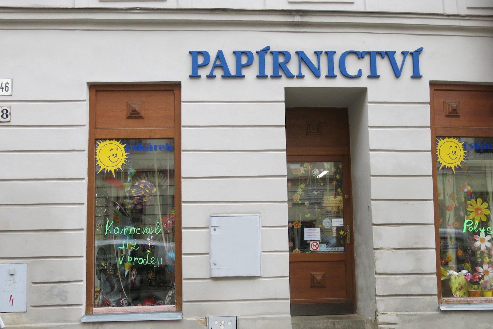 Papírnictví Oskárek, Jihlava